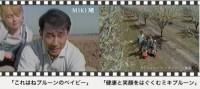2000年放送『ミキプルーンの苗木』篇。テンプレの元となったCM。「これはねプルーンのベイビー」