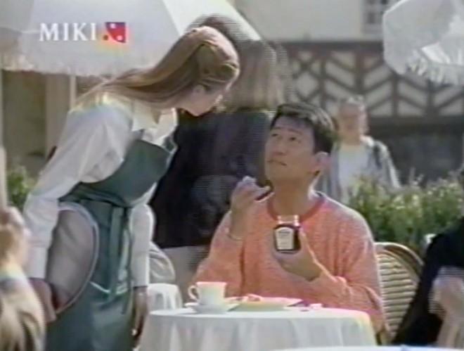 1997年放送『カフェ』篇。