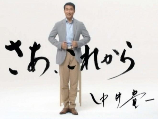 2008年放送『これから』篇