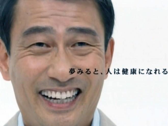 2008年放送『夢』篇