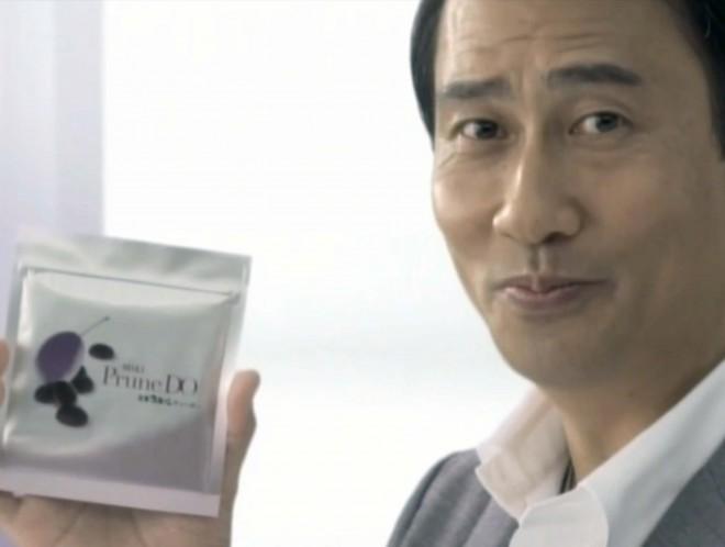 2010年放送『ミキプルーン DO誕生』篇。手軽に食べられる新商品が!