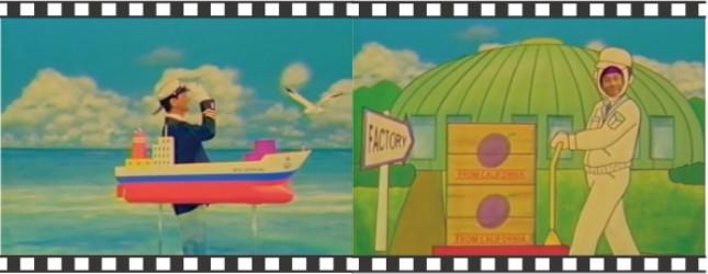 2004年放送『プルーンクッキング』篇。これまでとは一転、ファンタジータッチ。「キーチー!」