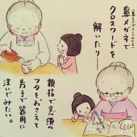 ホンマジュンコさん(@umetokoume)のインスタ漫画『梅さんと小梅さん』より「小梅さんの夢」
