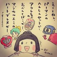 ホンマジュンコさん(@umetokoume)のインスタ漫画『梅さんと小梅さん』より「クリスマスプレゼント」