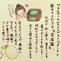 「懐かしいアイスいろいろ」ホンマジュンコさん(@umetokoume)のインスタ漫画『梅さんと小梅さん』より