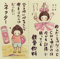「懐かしいジューズいろいろ」ホンマジュンコさん(@umetokoume)のインスタ漫画『梅さんと小梅さん』より