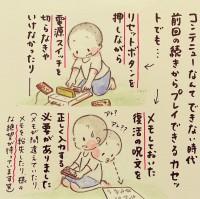 「昭和ちびっこ×ファミコンあるある 2」ホンマジュンコさん(@umetokoume)のインスタ漫画『梅さんと小梅さん』より