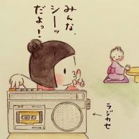 「ザ・ベストテン」ホンマジュンコさん(@umetokoume)のインスタ漫画『梅さんと小梅さん』より