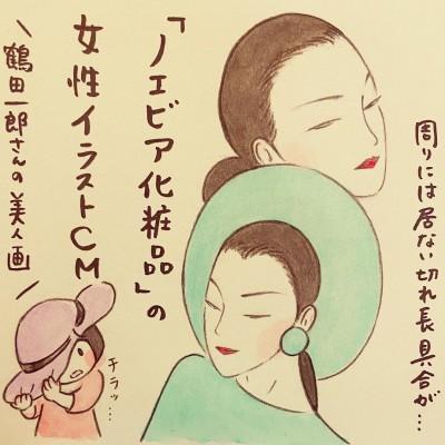 『梅さんと小梅さん』「怖かった昔のCM」より
