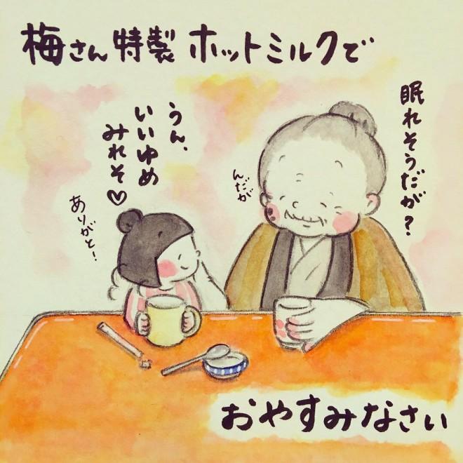 ホンマジュンコさん(@umetokoume)のインスタ漫画『梅さんと小梅さん』より「どうしても眠れない夜」