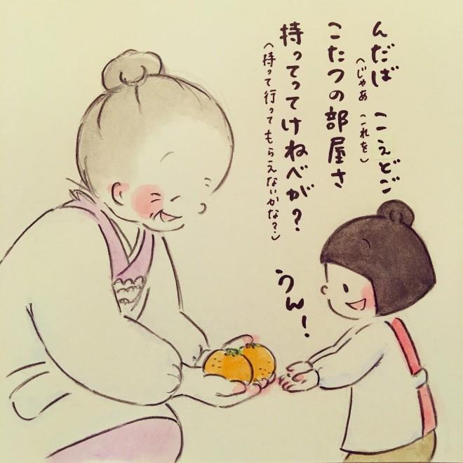 ホンマジュンコさん(@umetokoume)のインスタ漫画『梅さんと小梅さん』より「お手伝い」
