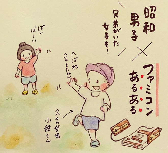 「昭和男子×ファミコンあるある」ホンマジュンコさん(@umetokoume)のインスタ漫画『梅さんと小梅さん』より