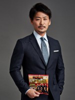 ESSPRIDE 代表取締役 CEO 西川世一氏