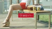 山本舞香と小関裕太出演の「銀座カラー」の新CM「銀座の書店」篇、「銀座のテラス」篇の新CM動画より