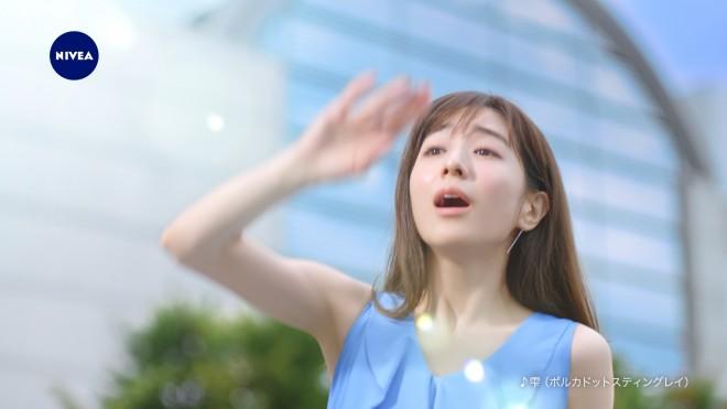 田中みな実出演のニベア花王『ニベア デオドラント アプローチ』CMより