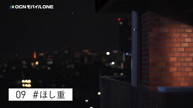 道重さゆみ出演の『OCN モバイル ONE』WEBムービーより