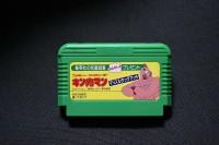キン肉マン 集英社児童図書おたのしみプレゼント(何名か不明) 価格/5〜6万円