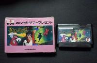 『影の伝説』ヤマキめんつゆサマープレゼント(抽選で1万人) 価格/10万円