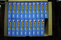 3000本ものデッドストックを所有する『超人ウルトラベースボール』