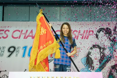 去年レディースチャンピオン初優勝を飾った大山千広選手