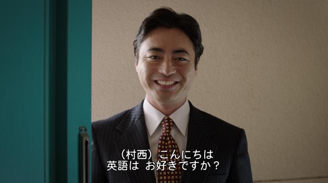 キャシー氏もファンだと話す『全裸監督』場面写真(日本語のクローズドキャプション)