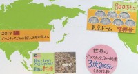 """『サンデーモーニング』(TBS系)「世界に汚染…""""プラごみ""""」(2019年6月2日)より"""