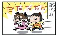ぴよちゃんの鉄棒を使った癒される行動 1/4ページ