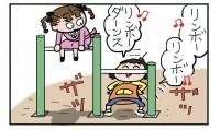 ぴよちゃんの鉄棒を使った癒される行動 3/4ページ