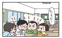 ひみこちゃん、ツンデレエピソード 1/4ページ