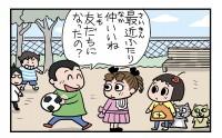 号泣!ぴよちゃんとひみこちゃんの友情エピソード 1/4ページ