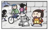 猫の又吉とぴよちゃん登場話 1/4ページ