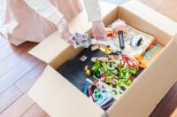 あまり使わない物などを箱に詰めて一時的に預けられる収納サービス