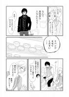 永妻花はマッチングしたい「#2 進藤昌也」編 7/22