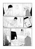 永妻花はマッチングしたい「#2 進藤昌也」編 20/22