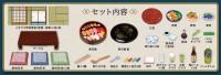 「今日は贅沢お寿司の日 〜ぷちサンプル入門セット〜」セット内容