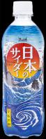 日本のサイダー(渦潮)