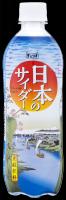 日本のサイダー(青雲海)