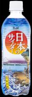 日本のサイダー(青白波)