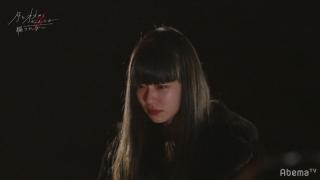 ヒナ(C)AbemaTV