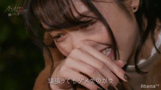 涙を見せたななか(C)AbemaTV