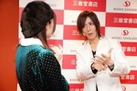 本作の出版イベントには多くのファンが訪れた