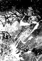 『ムラサキ』第二話「稜線の向こうへ」