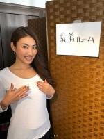 """『月曜から夜ふかし』""""乳首に見えるシリーズ""""で話題沸騰!"""