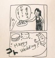 すると突然、店員が乱入。プレートには「Happy Wedding」の文字