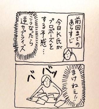 (画像提供:usaoさん)