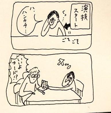 旦那さんがプロポーズをはじめ、usaoさんは演技を開始。スッと差し出されるカード