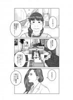 『Dr.クインチ』鈴川恵康 1話 10/45