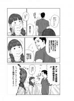 『Dr.クインチ』鈴川恵康 1話 14/45