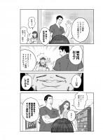 『Dr.クインチ』鈴川恵康 1話 15/45