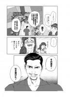 『Dr.クインチ』鈴川恵康 1話 16/45